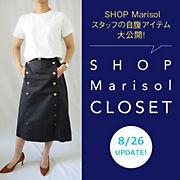 SHOP Marisol �X�^�b�t�̎����A�C�e������J�I