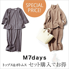 【M7days】SPECIAL PRICE!トップス&ボトムス セット購入でお得♪
