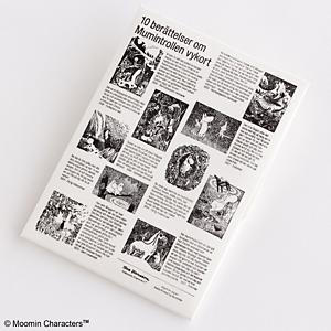 <集英社> HIGHTIDE ハイタイド ムーミン 10の話のポストカード画像