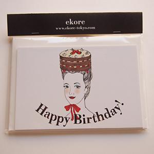 <集英社> ekore エコレ ポストカードセット5種 ホワイト画像