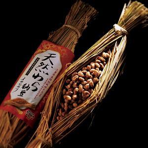 <集英社> まちの駅たぬみせ納豆 マチノエキタヌミセナットウ 【food】天然わら納豆 レディース画像