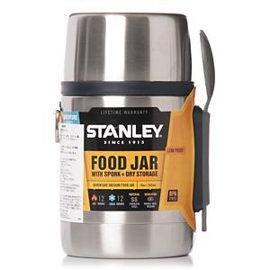 <集英社> STANLEY スタンレー 真空フードジャー 0.53L シルバー画像