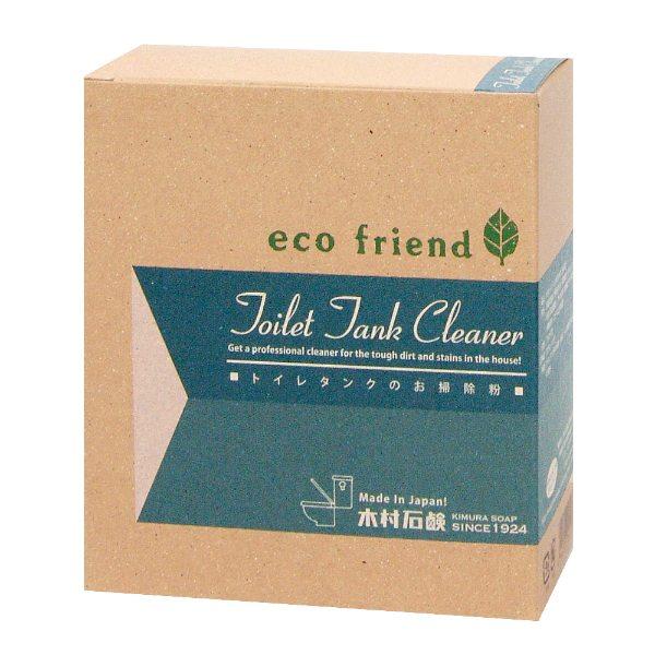 【コンビニ後払いOK】Eco friend +α エコフレンドプラスアルフェ トイレタンクのお掃除粉 【2個セット】