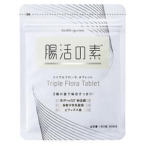 <集英社> びおらいふ 腸活の素 ビオライフ チョウカツノモト 腸活の素 トリプルフローラ・タブレット