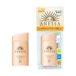 <集英社> ANESSA アネッサ ANF パーフェクトUV マイルドミルク<日焼け止め用乳液>画像