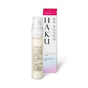 <集英社> HAKU ハク HAKU メラノフォーカスV 45(レフィル)(医薬部外品)美白美容液画像