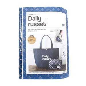 <集英社> Daily russet デイリーラシット 【Daily russet】MOOK/2017AW ネイビー グレー F レディース画像
