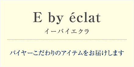 E by eclat (イーバイエクラ)