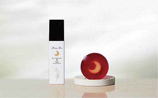 Penelopi Moon