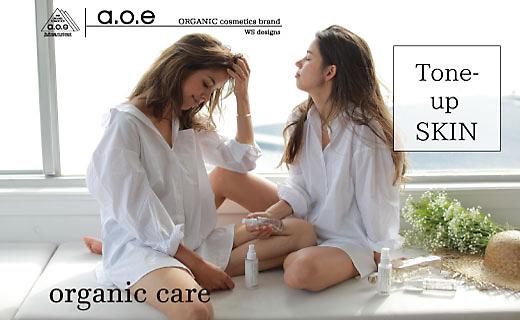 a.o.e organiccosmetics