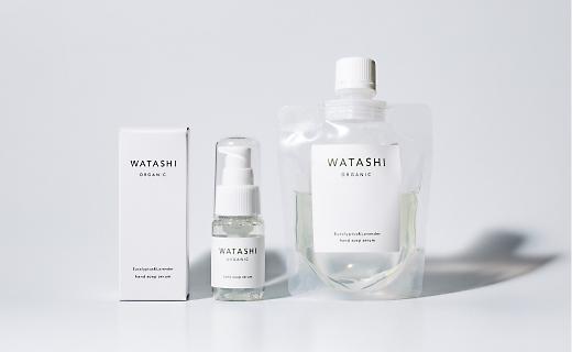 WATASHI organic