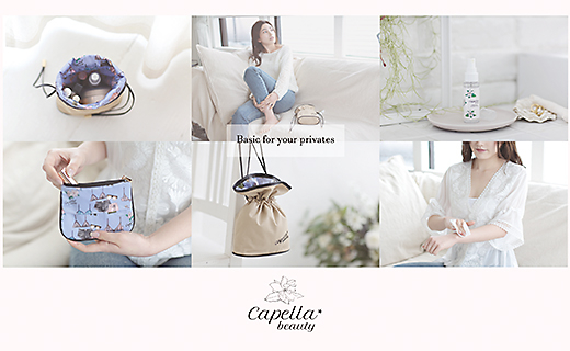 Capella beauty