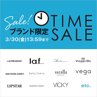 LIPSTAR、socolla、MAYSON GRAYなど人気ブランドが参加!期間限定TIME SALE開催中!