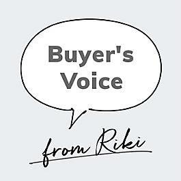 Buyer's Voice from RIKI|ビューティバイヤーRikiが最新情報を発信中!