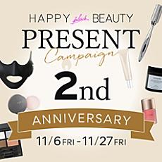 「HAPPY plus BEAUTY」グランドオープン2周年記念プレゼントキャンペーン!