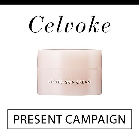Celvokeをお買上げのお客様限定プレゼント