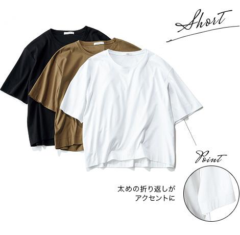 富岡Tシャツ ショート 太めの折り返しがアクセントに
