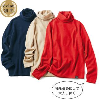 地曳いく子×西武・そごう(ワタシメイド)