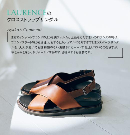LAURENCEのクロスストラップサンダル