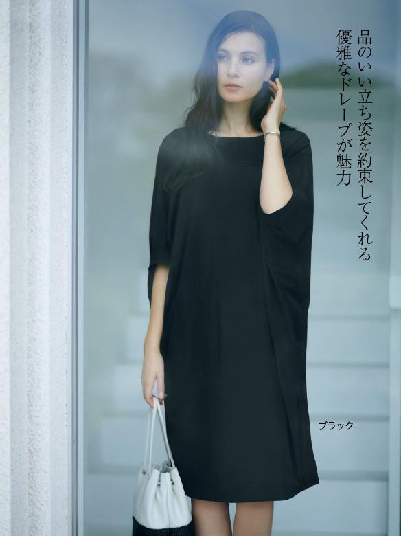 品のいい立ち姿を約束してくれる優雅なドレープが魅力 【池田奈加子×divka】ドレープワンピース ブラック