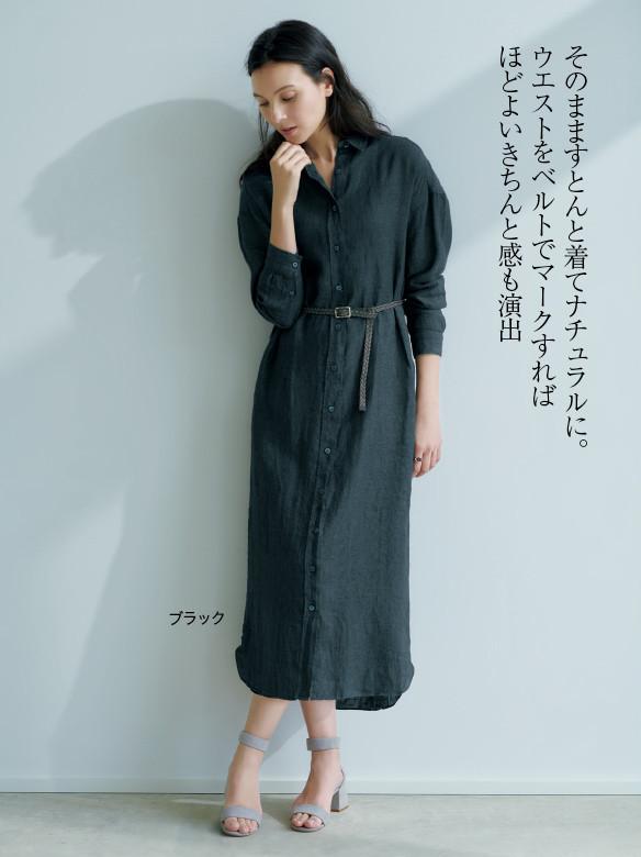 そのまますとんと着てナチュラルに。ウエストをベルトでマークすればほどよいきちんと感も演出 【池田奈加子×Finamore】 リネン100%ワンピース ブラック