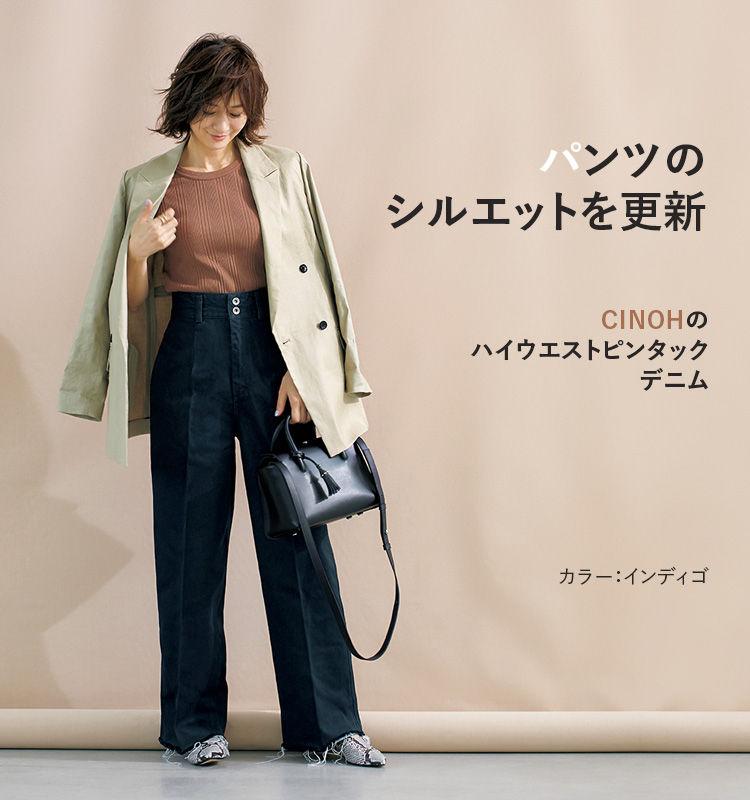 パンツのシルエットを更新/CINOHのハイウエストピンタックデニム/カラー:インディゴ