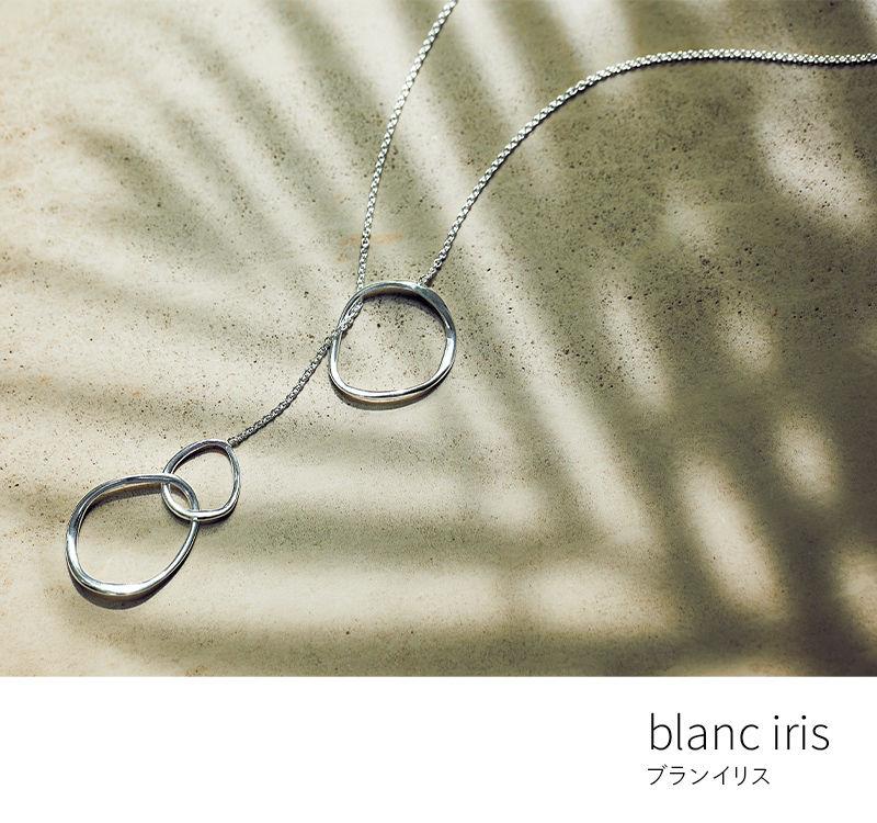 blanc iris アリアンス ネックレス