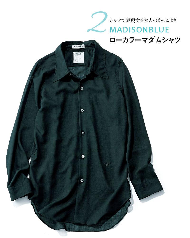 MADISONBLUE(マディソンブルー) ローカラーマダムシャツ
