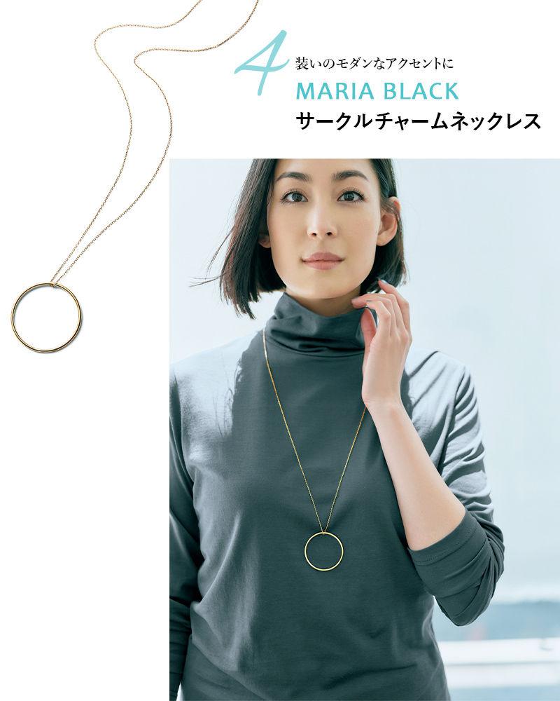 MARIA BLACK(マリア ブラック) サークルチャームネックレス