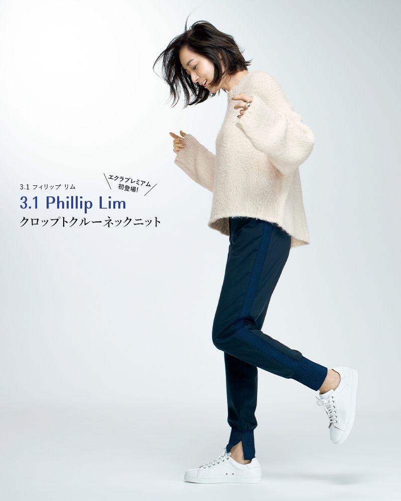 3.1 Phillip Lim(3.1 フィリップ リム) クロップト クルーネックニット ストレッチウールジョガーパンツ