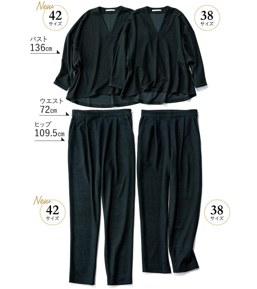 長身のかたにも合う42サイズ登場  E by éclat(イーバイエクラ) ジャージーコクーントップス&テーパードパンツ