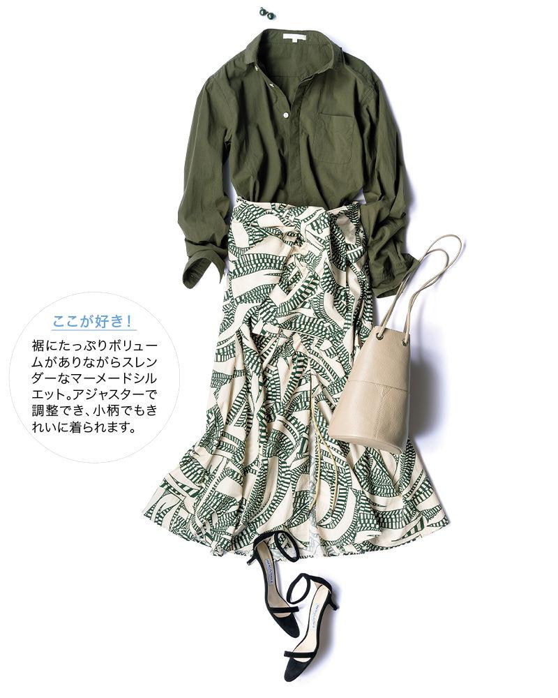 """""""リーフ柄スカートはほんのりサファリ味。シルエットを変化できるから自在に自分流に"""""""