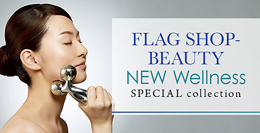 FLAG SHOP-BEAUTY NEW Wellness SPECIAL collection