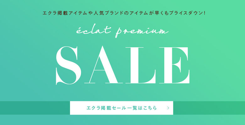 【eclat premium】 PRE SALE