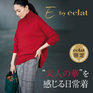 "【E by eclat】""大人の華""を感じる日常着"