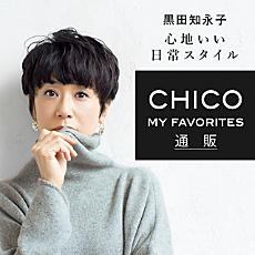 CHICO MY FAVORITES 通販