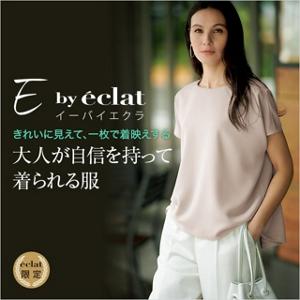 ec6d1c3865a17 ...  E by eclat 大人が自信を持って着られる服