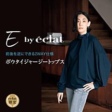 E by eclat ボウタイジャージートップス