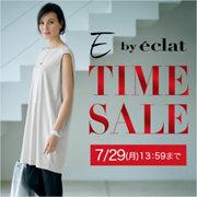 c19859bb2a478 レディースのトレンチコート | エクラ公式通販「eclat premium」 - 40代 ...