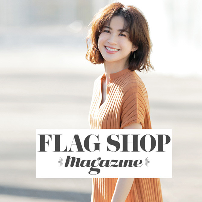 FLAGSHOP MAGAZINE