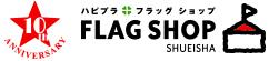 ファッション通販 集英社FLAG SHOP(フラッグショップ)