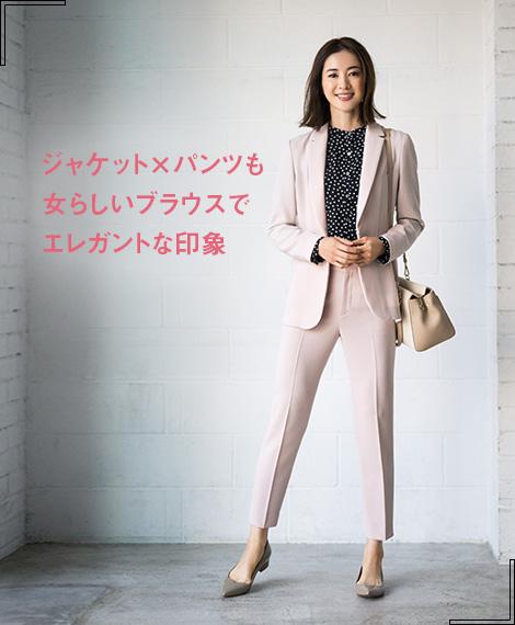 ジャケット×パンツも女らしいブラウスでエレガントな印象