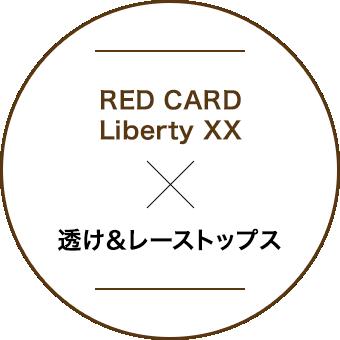 RED CARD Liberty XX×透け&レーストップス