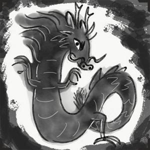 黒龍星(ブラックドラゴン)