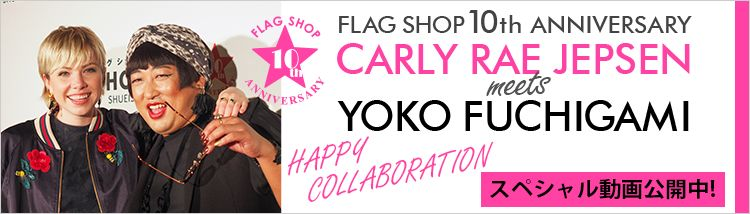 FLAG SHOP 10th ANNIVERSARY HAPPY COLLABORATION