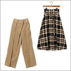 冬コーデに使えるスカート&パンツがお買い得♪
