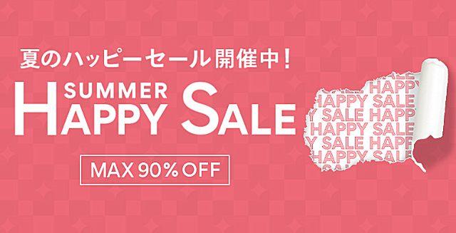 HAPPY PLUS STORE夏のセール開催中。人気ブランドが続々値下げ!