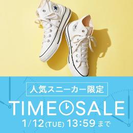 期間限定 TIME SALE