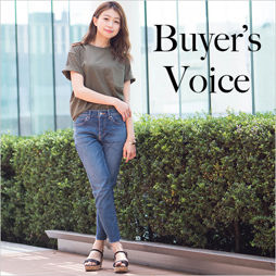 Buyer's Voice
