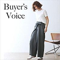 Buyer's Voice